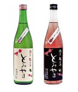 とみやま梅酒.jpg